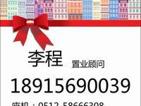 帝景豪苑17楼 50平 毛坯 128万