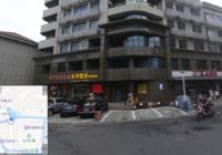 张家港最新最全二手房交易攻略,包含资金托管流程哦!