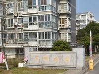百桥花园4楼116平精致装修三室二厅195万元