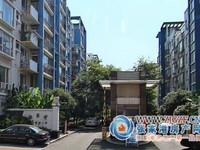怡景湾 4楼 140平方 豪华装修 三室二厅 245万元