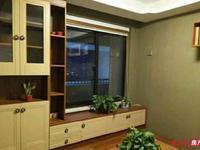 吾悦华府 一期 15楼 89平 三室二厅 豪华装修 满两年 惜售175万