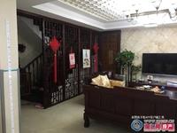 东湖苑蓝波湾联排别墅279平 院子 车位 实际350平 豪装 满五年600万元