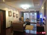 亨通花园5楼 144平 自行车库 三室两厅两卫 精装修 215万,梁丰小学市一中