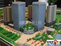 店长攀华国际广场41万2室1厅1卫毛坯紧售