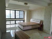 攀华国际广场 公寓首 次出租 55平 朝南 拎包入住