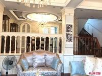 帝景豪园联排别墅246平米 院子 地下室 车库 豪华装修 满二年 780万