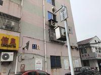 云盘二村2楼160平方中档装修三室二厅185万元满五