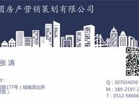 攀华国际 朝南小户 48平 新空房 40万惜售
