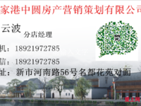 万红五村3楼精装修135平方优质学区房