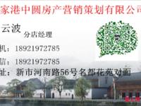 万红五村4楼精装修118平方优质学区房