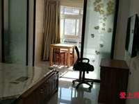 出售现代装修,张家港江帆花苑东区3室2厅2卫136平米146万住宅