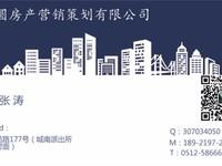 万达东边 丽新花苑 电梯10楼 142平新空房 160万急售