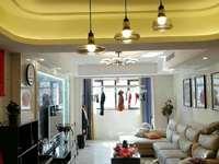 阳光锦程 超高性价比高 满两年 4楼 127平方 精致装修 三室二厅 208万