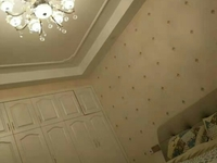 急卖!新桥碧桂园7楼122.5平3室2厅1卫 降价急卖118万装修材料都是品牌
