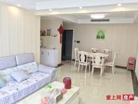 尚城国际10楼103平3房精装修245万急售