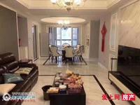 阳光锦城1期18楼135平 豪华装修 拎包入住 车位 报价255万 9月份满两年