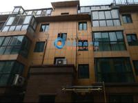 港城华府4楼100平方精致装修满五唯一二室二厅200万元