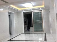 急售 缇香世家 31楼143平方 车位, 精装未住,292万