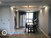 吾悦华府4楼126平方米精致装修三室二厅236.8万元