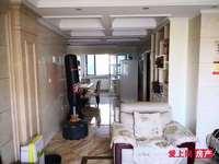急售玲珑湾3楼临河西首房景观房135平满2年豪华装修50万报价258万