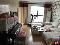 出售张家港金城花园3室2厅2卫129.19平米235万住宅