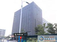 新鸿基大厦甲级写字楼128.4平!可注册,交通便利