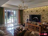 出售张家港尚城国际3室2厅2卫119平米268万住宅