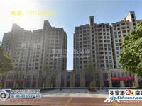中昊檀宫联排别墅西边户370平 双车位 可以停4辆车 毛坯 满2年725万