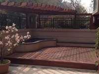 汇景豪苑底复带院子 170 96 满两年 装修很好 现房东报价一口价420万