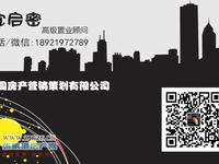 帝景豪苑142平 汽车位满五年唯一精装学区房288万优价出售!!!!7F