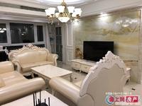 暨阳湖畔高档小区,吾悦华府9楼精装三室110平,全市场最便宜房子,买到就赚到