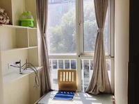东苑小区3楼54平方精致装修一室一厅99.8万元学区房满5年