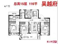 张家港城南 40套特价房源 1.2-1.3万,其余的1.5万单价