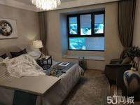 张家港中昂朗润花园洋房,117平三室两厅105万,环境好交通便利,找我享员工价