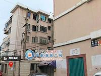 暨阳新村2楼 50平方 2室1厅 一南一北 简装 设施全 1.3万一年