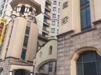 湖滨国际5楼跃层151平方精致装修满2年报价310万看中可谈