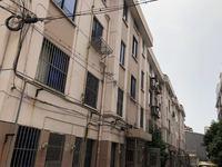 城建新村3楼151平方精致装修四室二厅205万