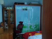 急卖花园浜南村2楼95平精装 三房一厅170万满五年