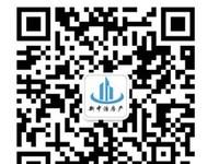 缇香广场6楼45平米精装朝南酒店式公寓低价出售65万