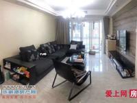 亨通花园5楼 143平方 自行车库 车位 租 豪华装修 三室二厅 218.8万元