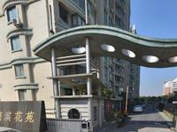 急售!湖滨花苑4楼132平方二室二厅 自全新精装满五唯一报价238万