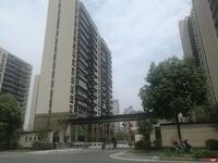 星奕湾8幢601室 141平米 新空房 4室2厅2卫1汽车位 318万元