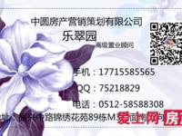 暨阳新村2楼48平中装满5唯一暨阳小学市二中挂学区首选优价106.8万