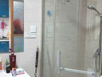 梁丰学区 金城花园单身公寓 63平 精装满两年 119.8万