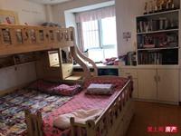 出售张家港新泾公寓2室2厅1卫88平米102万住宅