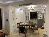 婚房首选,精致装修,温馨小家,拎包入住。