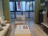 碧桂园城市花园 19楼三室两厅一卫豪装105万,中央空调一线品牌建材家电看中可谈