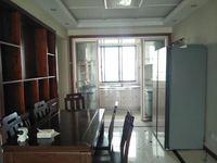 降价10万有钥匙!前溪锦苑13楼143平 自 双阳台,精装修满2年249.8万!