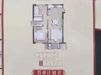 缇香广场 精装公寓送家具家电 领包入住 常年 款清另返租