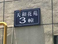 张家港二环边公寓 人流量大 上升空间巨大